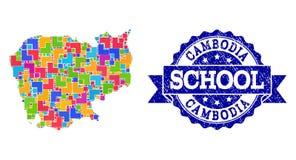 Carte de mosaïque du Cambodge et du collage texturisé de timbre d'école illustration stock