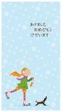 Carte de Noël. Images libres de droits