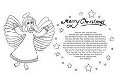 Carte de Noël avec la trame Photo stock