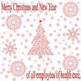 Carte de Noël de salutation Photo stock