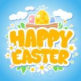 Carte de Pâques heureuse. Photographie stock