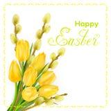 Carte de Pâques heureuse illustration stock