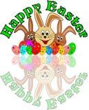 Carte de Pâques heureuse avec les lapins de Pâques funy Images libres de droits