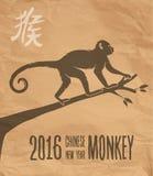 Carte de papier de conception du singe 2016 heureux de nouvelle année de porcelaine illustration libre de droits