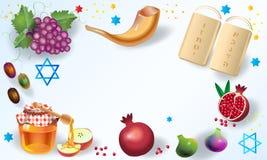 Carte de Rosh Hashanah Shana Tova - nouvelle année juive illustration de vecteur