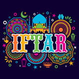 Carte de salutation ou d'invitation pour la partie d'Iftar Photos stock