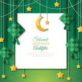 Carte de Selamat Hari Raya avec la feuille de livre blanc Photo libre de droits