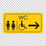 Carte de travail, icône de vecteur de toilette Les hommes et les femmes signent pour des toilettes sur le hurlement Images libres de droits