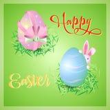 Carte de vecteur au jour de Pâques Images stock