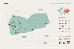 Carte de vecteur du Y?men Haute carte d?taill?e de pays avec la division, les villes et la capitale Sanaa Carte politique, carte  illustration libre de droits