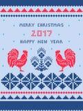Carte de verticale de Joyeux Noël et de bonne année Images libres de droits