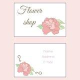 Carte de visite professionnelle de visite de fleuriste illustration de vecteur