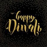 Carte de voeux éclatante d'or heureux de Diwali Photo libre de droits