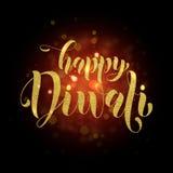 Carte de voeux éclatante d'or heureux de Diwali Photo stock