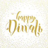 Carte de voeux éclatante d'or heureux de Diwali Photographie stock