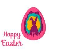 Carte de voeux avec Joyeuses Pâques Lapin oriental Art de papier d'oeuf de pâques illustration de vecteur