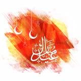 Carte de voeux avec la calligraphie arabe pour Eid Image stock