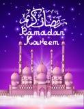 Carte de voeux avec la mosquée Photos libres de droits