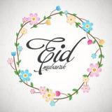 Carte de voeux avec le texte élégant pour la célébration d'Eid Photographie stock