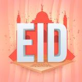 Carte de voeux avec le texte 3D et mosquée pour Eid Images libres de droits