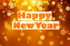 Carte de voeux de bonne année Photographie stock libre de droits