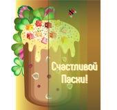 Carte de voeux carrée de vecteur pour Pâques orthodoxe Photo stock