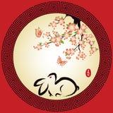 Carte de voeux chinoise d'an neuf Photos stock