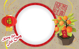 Carte de voeux chinoise de nouvelle année illustration libre de droits