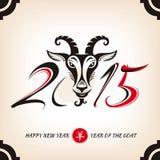 Carte de voeux chinoise de nouvelle année avec la chèvre Image libre de droits