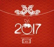 Carte de voeux chinoise de nouvelle année avec le coq Photographie stock libre de droits