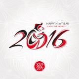 Carte de voeux chinoise de nouvelle année avec le singe illustration libre de droits