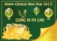 Carte de voeux chinoise de nouvelle année d'affaires imprimables Image stock