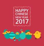 Carte de voeux 2017 chinoise de nouvelle année avec des poulets de bébé en oeufs Images stock
