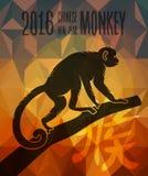 Carte de voeux 2016 chinoise heureuse de singe de nouvelle année