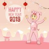 Carte de voeux 2019 chinoise heureuse de nouvelle année L'année du porc illustration stock