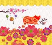 carte de voeux chinoise de la nouvelle année 2019 avec la frontière de floraison traditionlal Année de porc illustration libre de droits