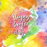 Carte de voeux colorée d'aquarelle - joyeux anniversaire illustration de vecteur