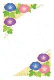 Carte de voeux d'été Image libre de droits