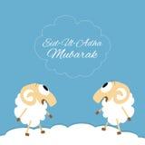 carte de voeux d'Eid-Al-adha Image libre de droits