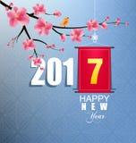 Carte de voeux de bonne année 2017 Image libre de droits