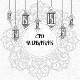 Carte de voeux de calligraphie de Ramadan Kareem Arabic belle pour le Th illustration libre de droits
