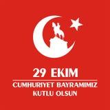 Carte de voeux de Cumhuriyet Photographie stock