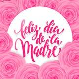Carte de voeux de diamètre de Madre de Feliz Modèle floral rouge-rose Photographie stock