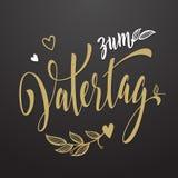 Carte de voeux de fête des pères de Vatertag avec le modèle floral de feuilles Photos libres de droits