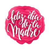 Carte de voeux de Feliz Dia Mama avec le modèle floral rouge-rose Photographie stock