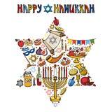 Carte de voeux de Hanoucca Symboles de l'Israël en David illustration stock