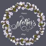 carte de voeux de jour de mères Fond d'arbre de fleur, vacances de ressort Image stock