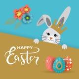 Carte de voeux de jour de Pâques, vecteur Images libres de droits