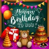 Carte de voeux de joyeux anniversaire Cadre de cadeau coloré Un bon nombre de présents Faites la fête le chapeau, cadres de photo Photos stock