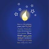Carte de voeux de Joyeux Noël Photographie stock